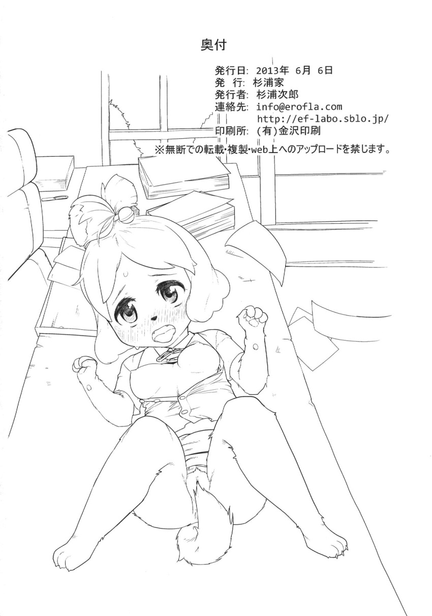 animal porn comic isabelle crossing Highschool of the dead pictures